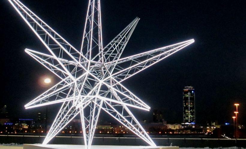 Звезда у Ельцин-центра