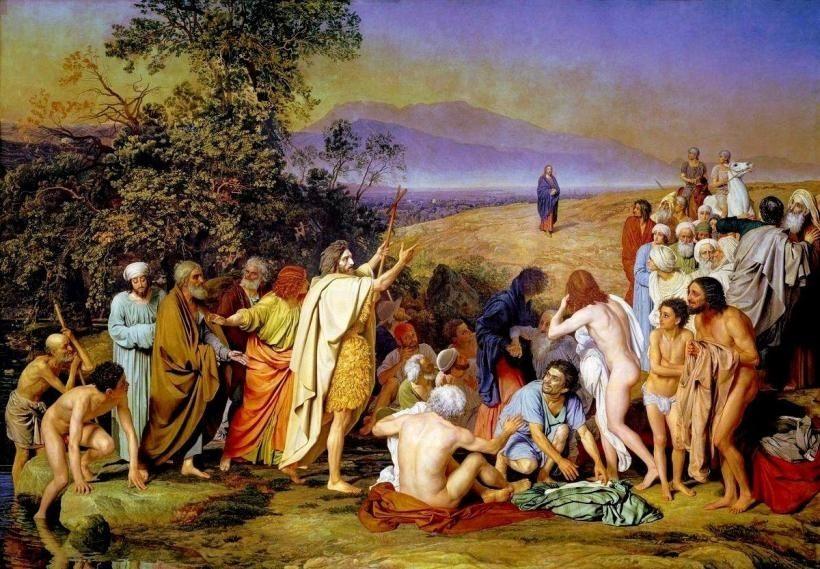 «Явление Мессии», А.А. Иванов