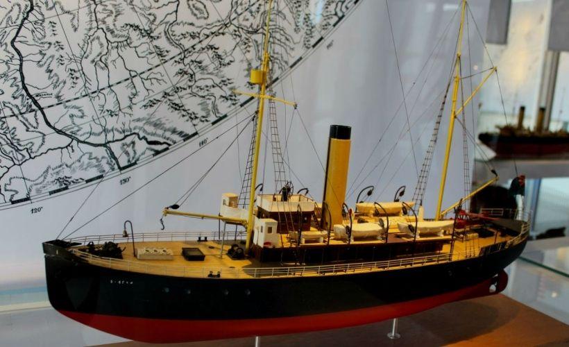 Государственный Северный морской музей