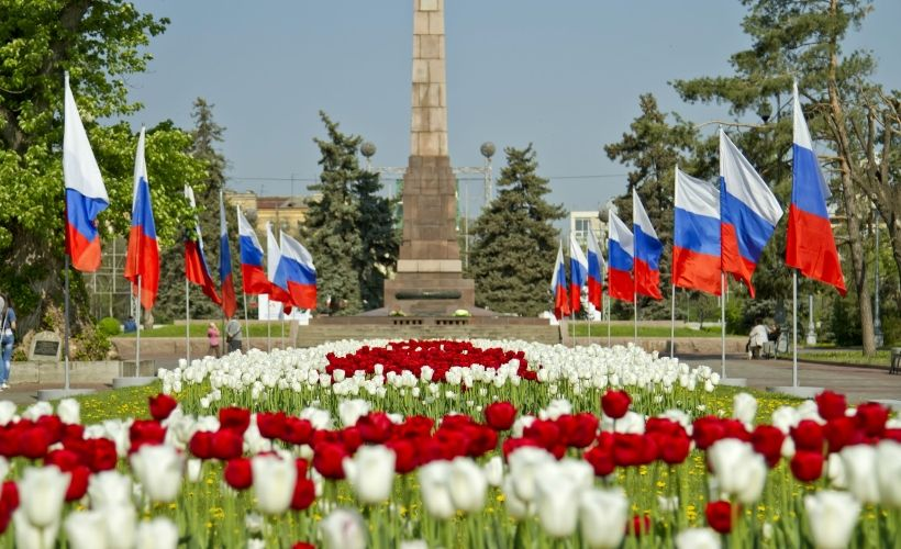 Отпраздновать День Победы
