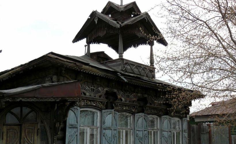 Дом с драконами