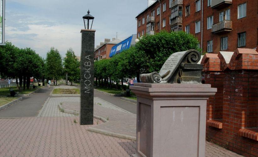 Сквер «Московский тракт»
