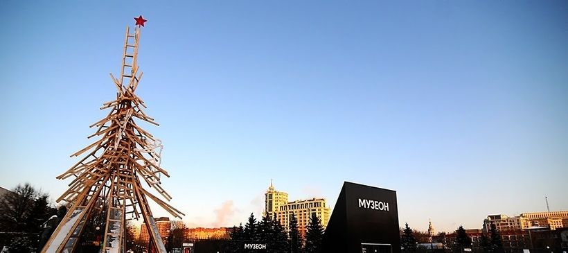 Новогодняя ночь в парке «Музеон»