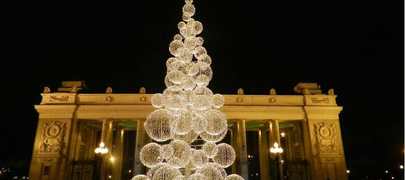 Новый год на катке в Парке Горького