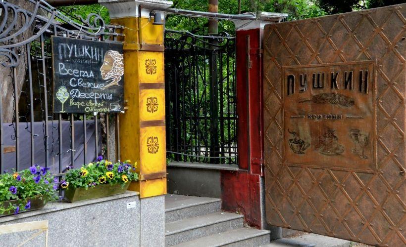«Пушкин» в Ялте