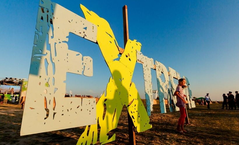 Фестиваль EXTREME Крым