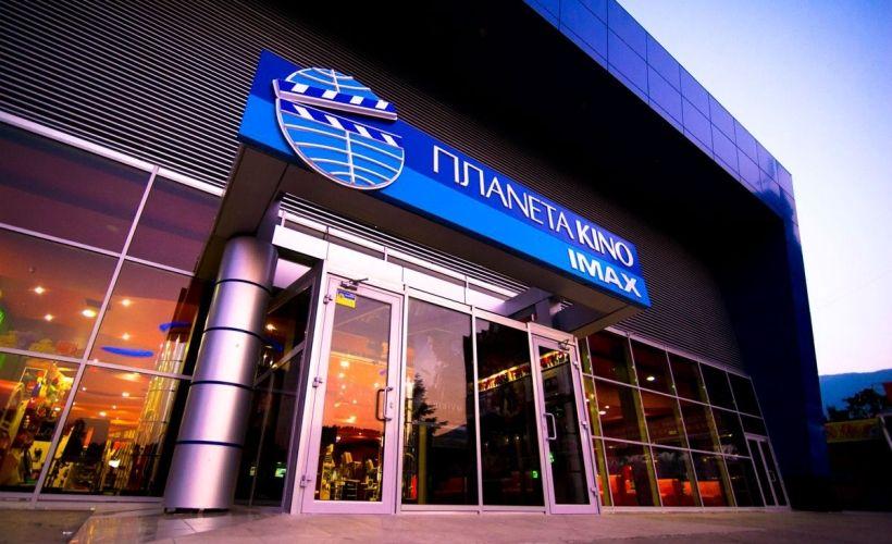 Лучший кинотеатр — Планета Кино IMAX