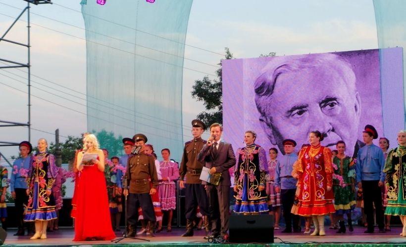 Литературно-фольклорный фестиваль «Калининское лето»
