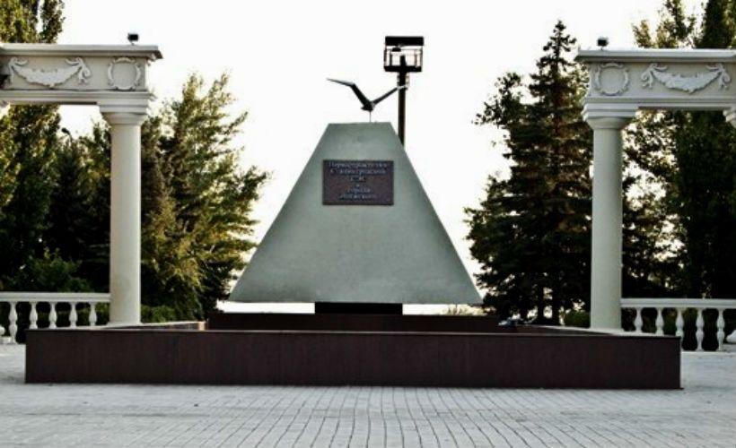 Эконом памятник Купола Волжская Цоколь резной из габбро-диабаза Малмыж