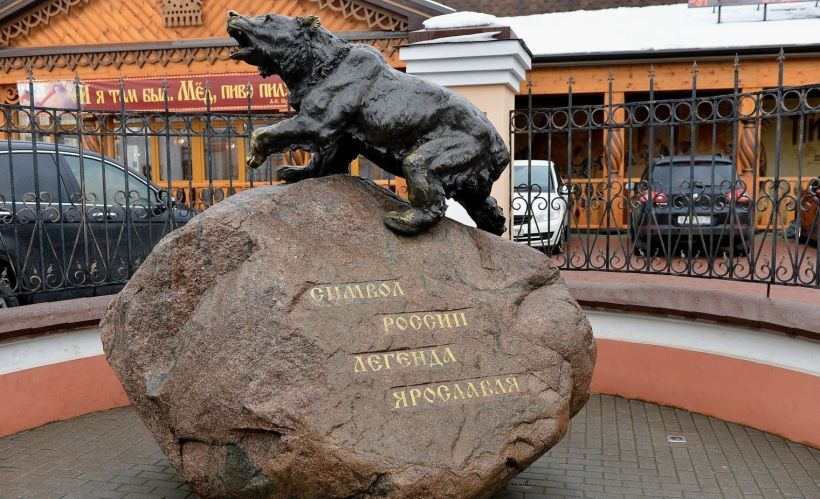 Памятник медведю «Символ России, легенда Ярославля»