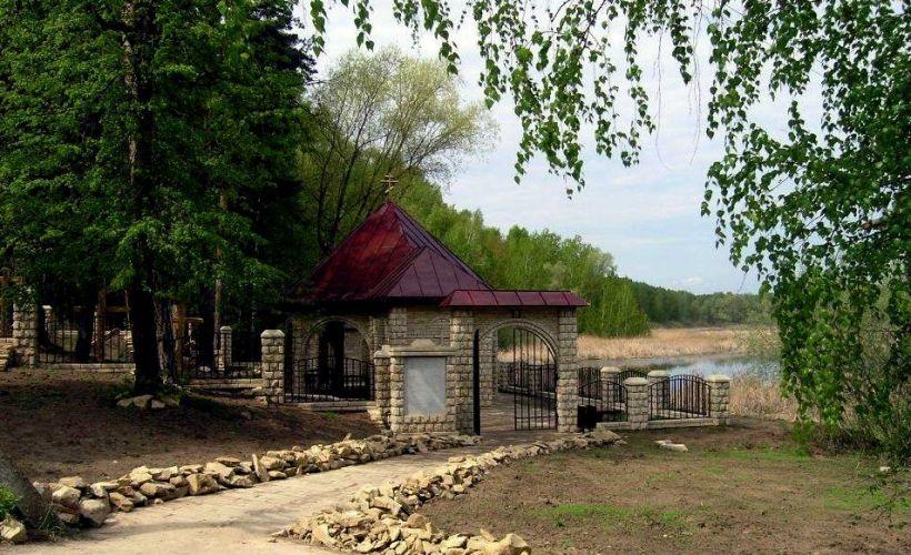 Источник Авраамия Болгарского