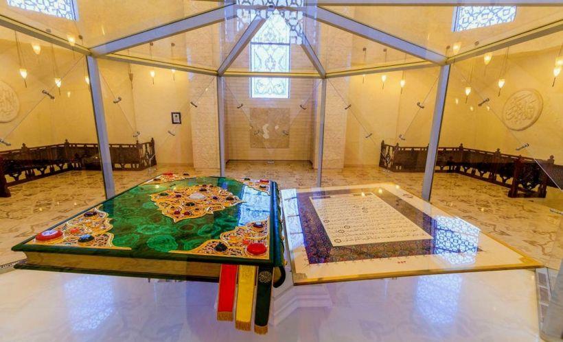 Самый большой в мире Коран