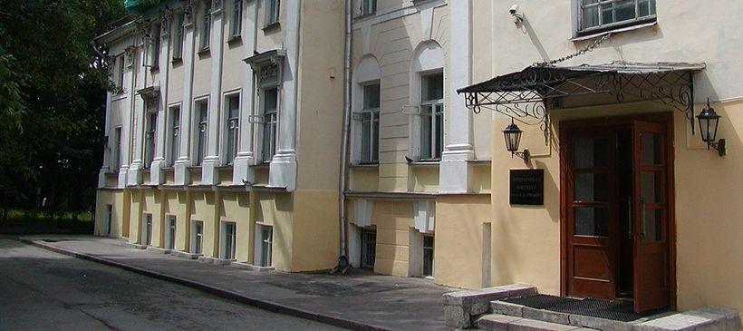 Литературный институт