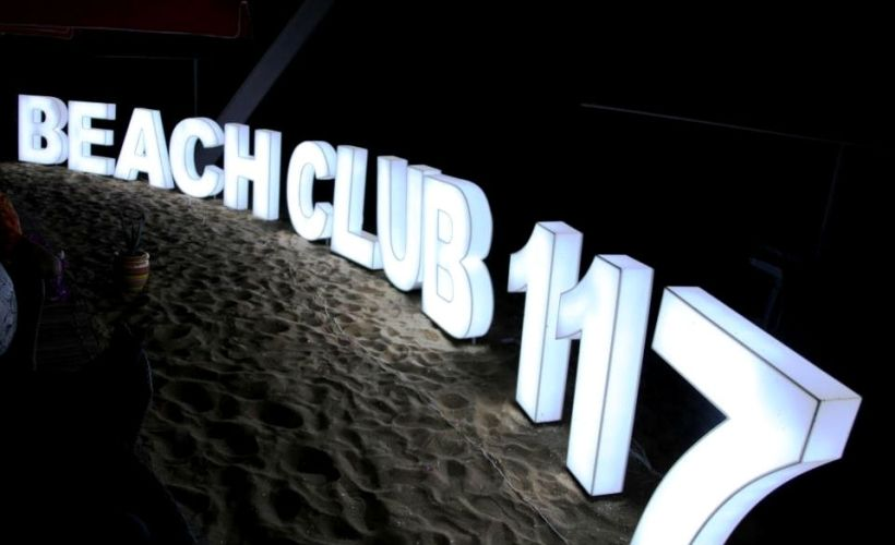 «Клуб 117» в Феодосии