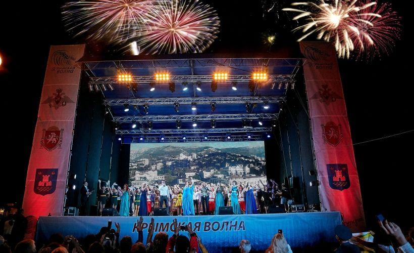 III Всероссийский фестиваль военно-патриотической песни «КРЫМСКАЯ ВОЛНА — 2016»