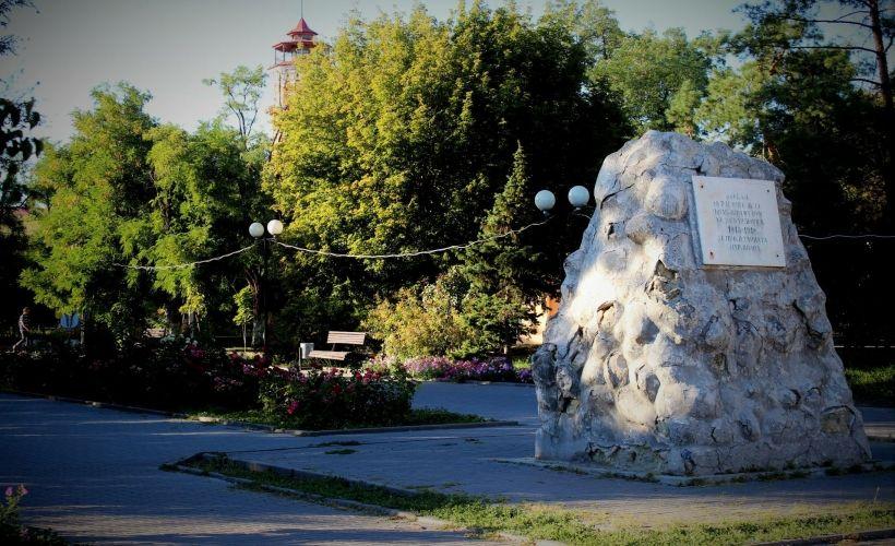 Комсомольский сад (Горсад)
