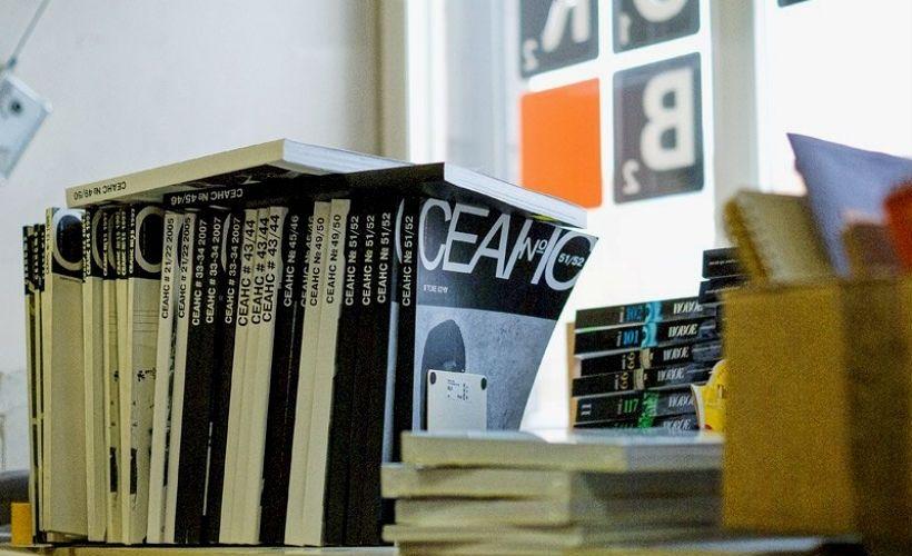 Книжный магазин «Порядок слов»
