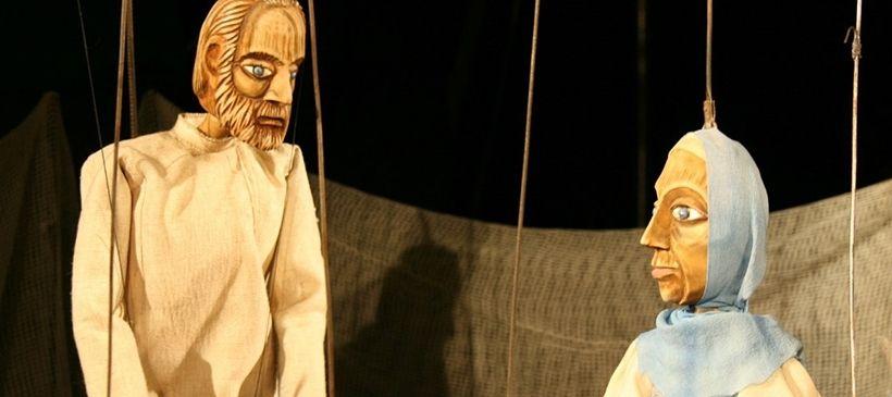 Театр кукол «Бродячая собачка»
