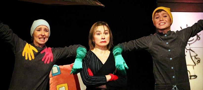 Интеграционный театр «Куклы»