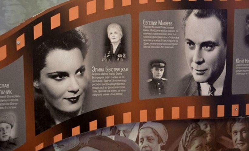 Выставка «Наши Киногерои» в Севастополе