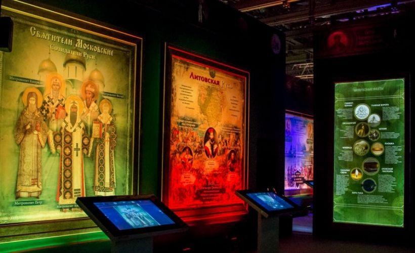 Выставка «Моя история. Рюриковичи» в Севастополе