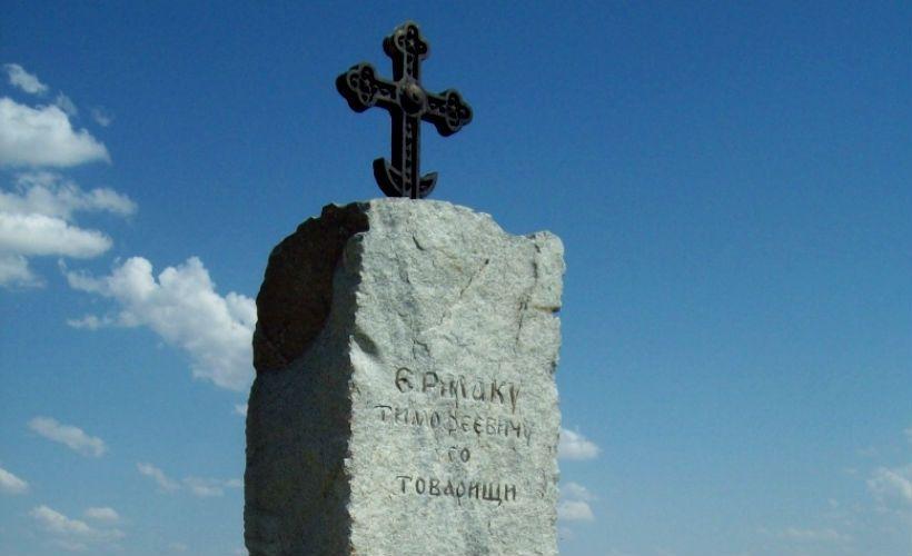 Памятник Ермаку в станице Качалинская