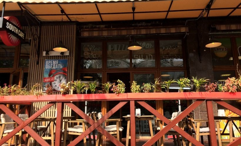 South Cafe