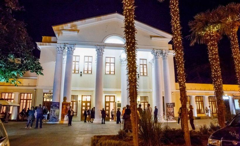 Театр имени Чехова в Ялте