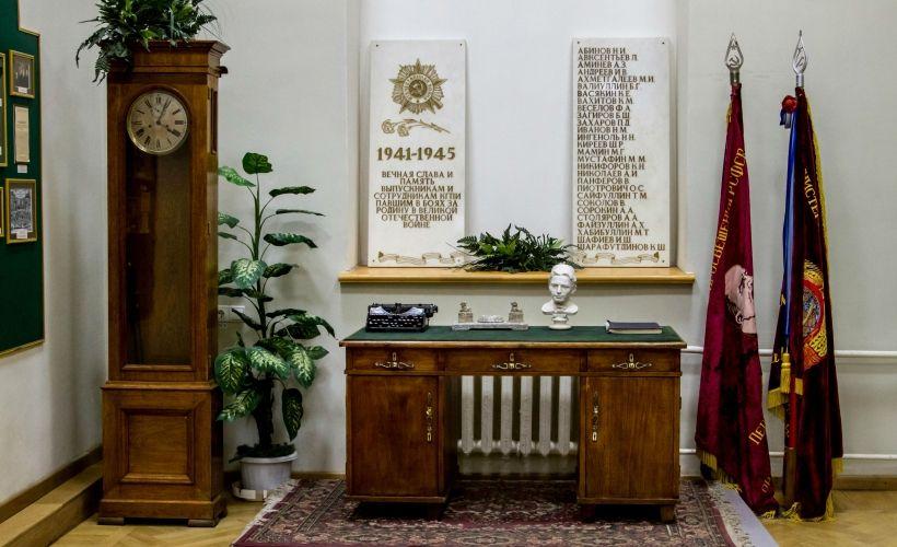 Музей истории педагогического образования