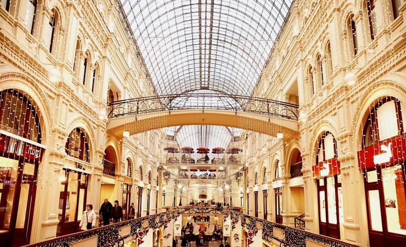 Магазины и выставки