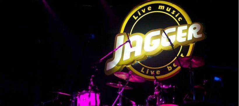 Новогодняя вечеринка Let It snow! в клубе Jagger