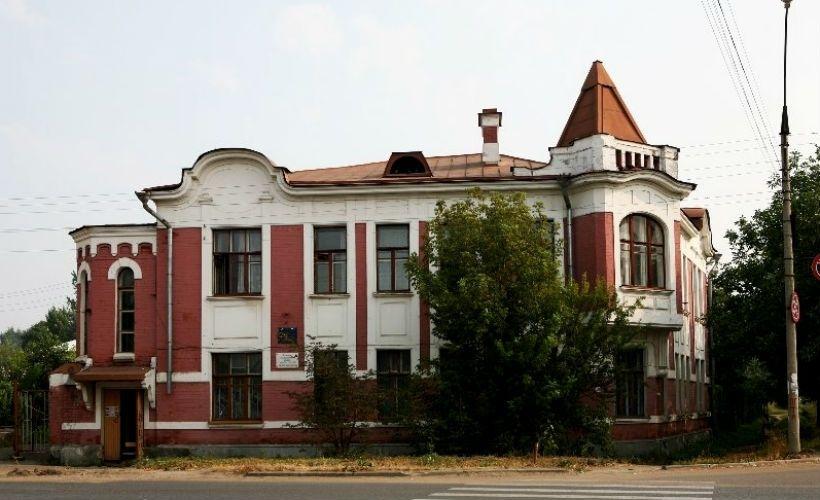 Дом Ванчаговых