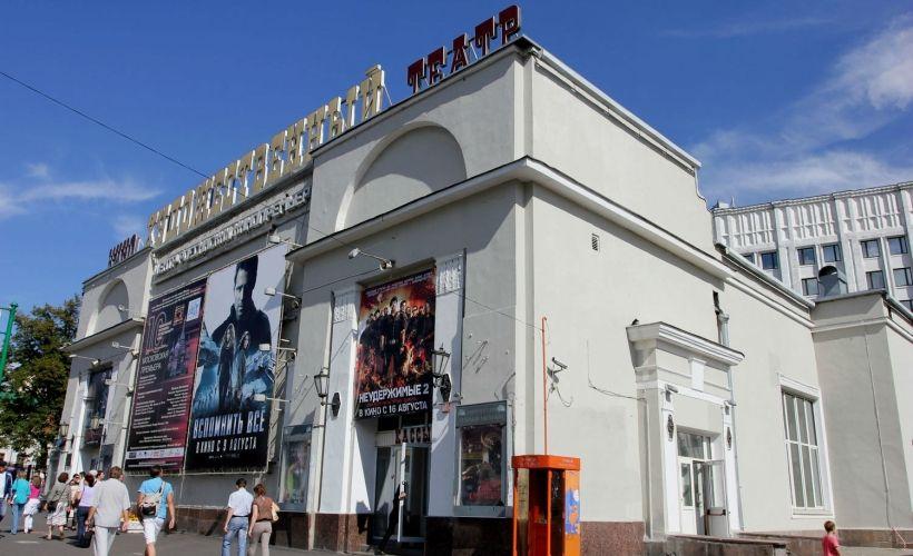 Кинотеатр «Художественный»