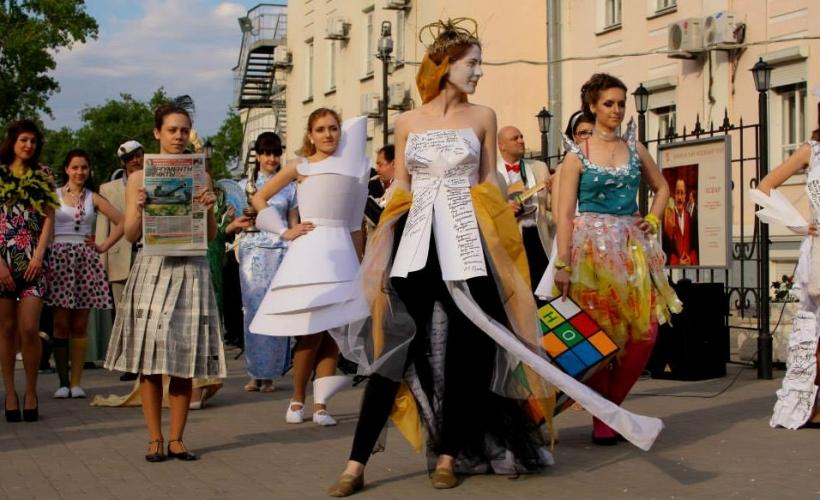 Международный Чеховский книжный фестиваль
