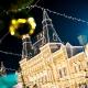 составляющих праздничного настроения, которые можно найти в Москве
