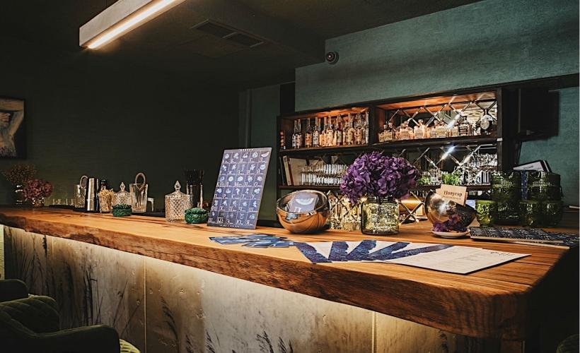 Herbarium Polugar Bar