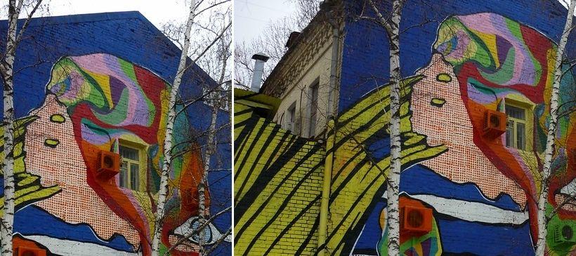 Граффити арт-группы 310