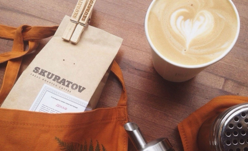 Skuratov Coffee