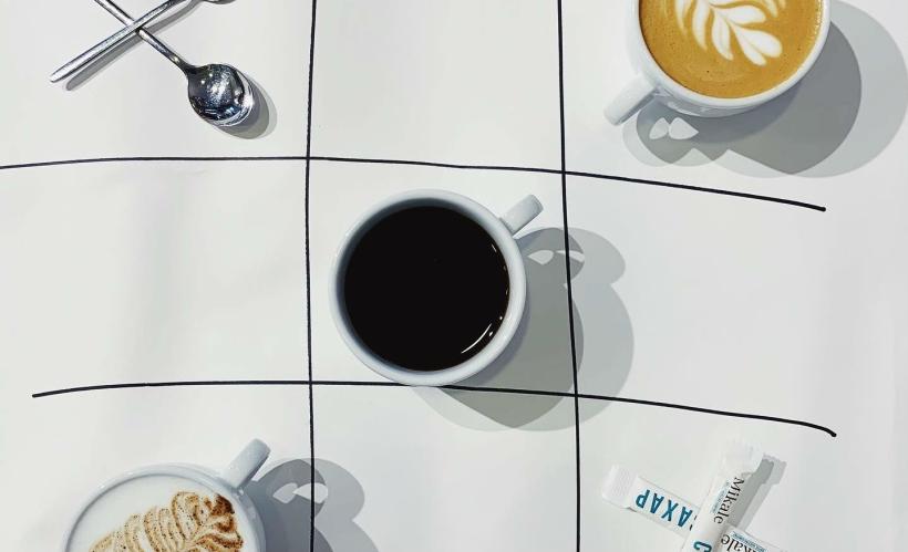 Кофепровод