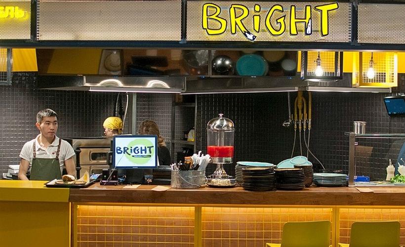 Bright Israeli Grill