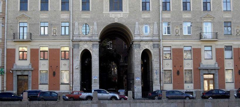 Толстовский дом