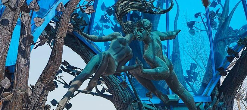 Челябинск — «Сфера любви»