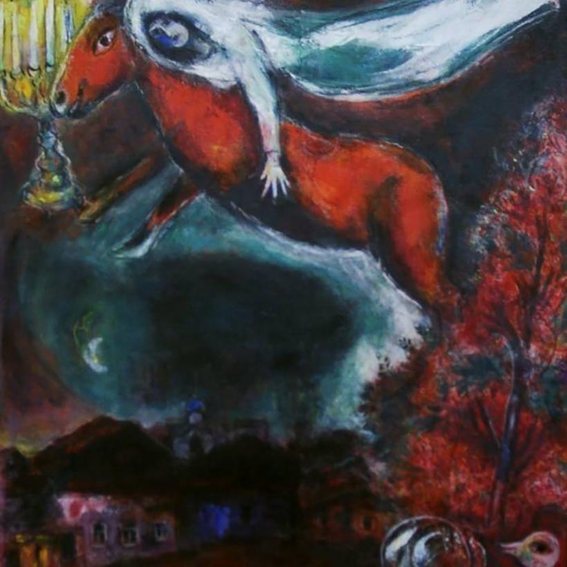 «Ноктюрн», Марк Шагал