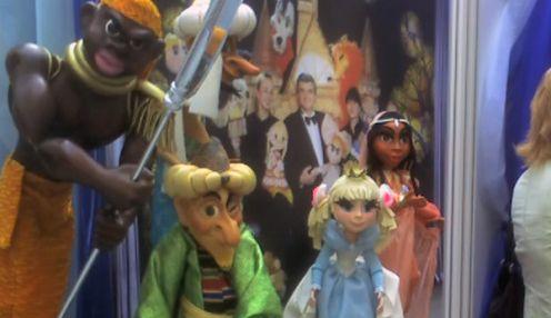 Театр кукол Альбатрос