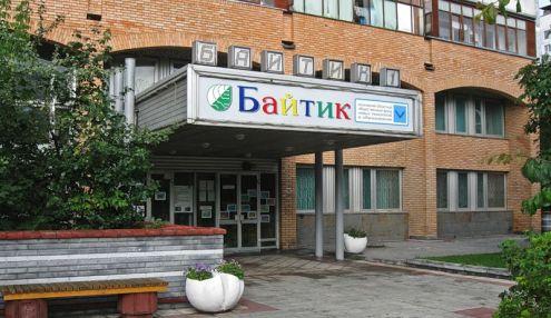 Байтик-1