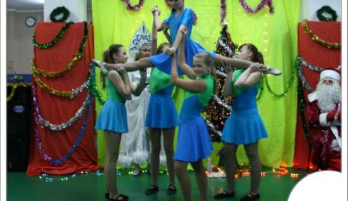 детский клуб танцы москва