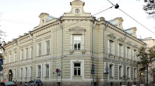 Венгерский Культурный Научный Центр