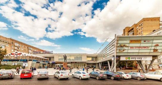 Галерея Аэропорт