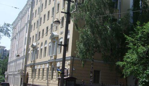 Гостевой Дом Посольства Украины