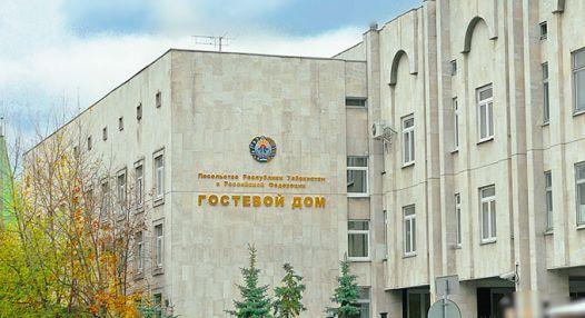 Гостевой дом при Посольстве Республики Узбекистан
